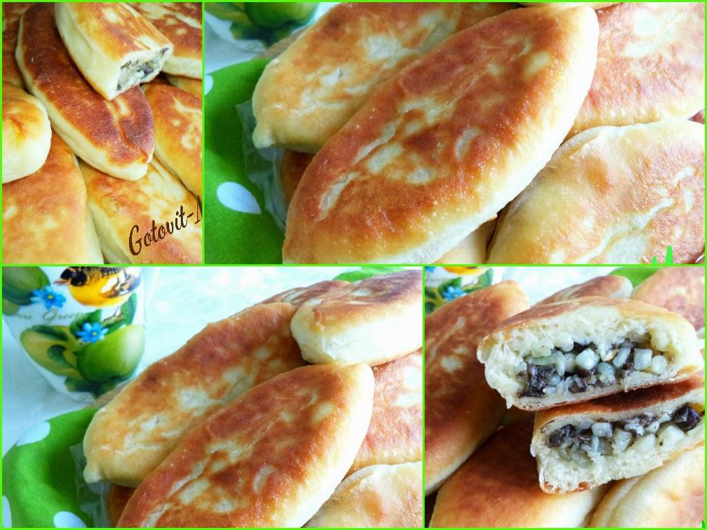 сборник рецептов пирожков с саго с грибами