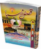 http://books.google.com.pk/books?id=BUG-AQAAQBAJ&lpg=PP1&pg=PP1#v=onepage&q&f=false