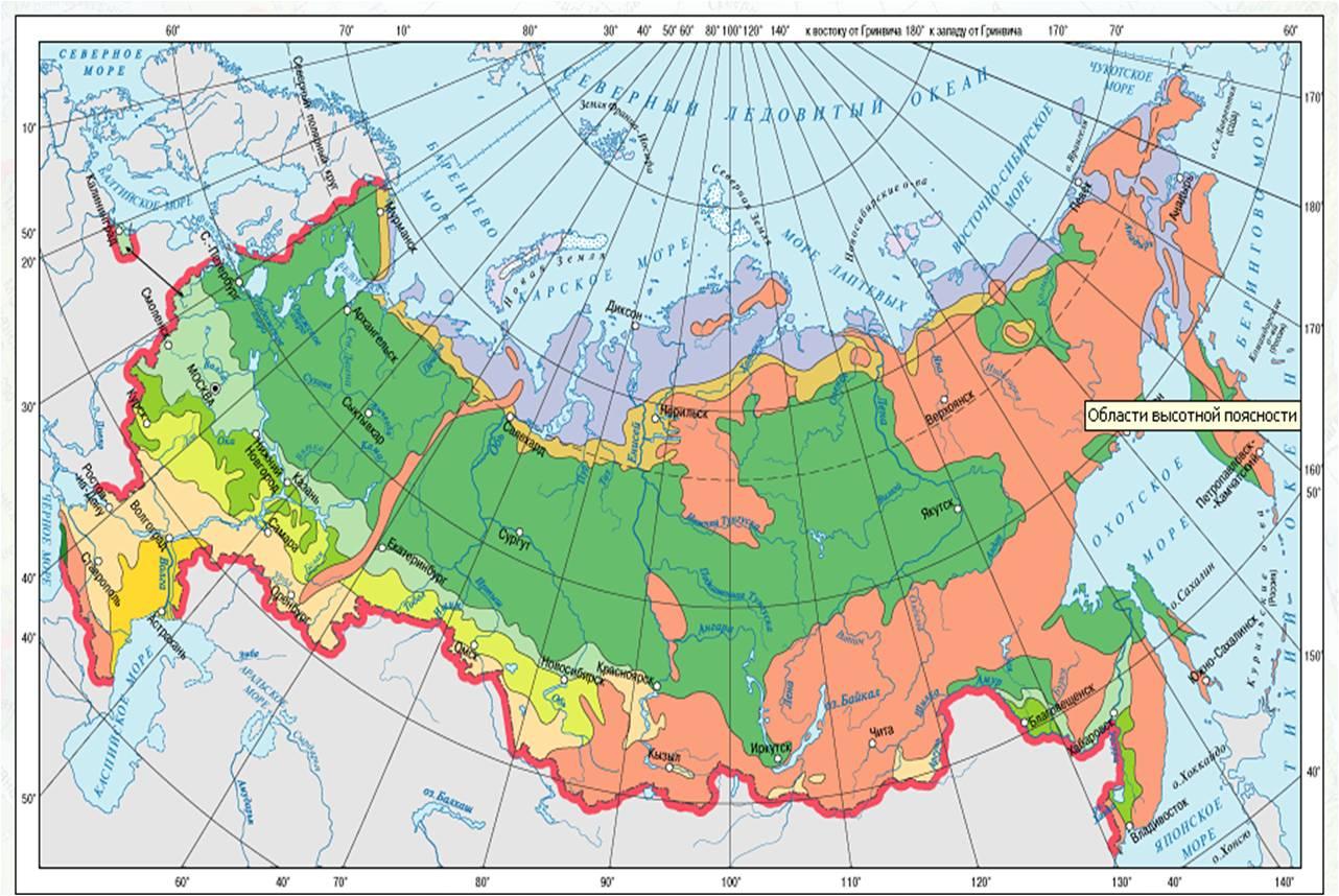 Физическая карта белоруссии из атласа 8 класса