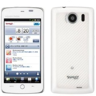smartphone de Yahoo