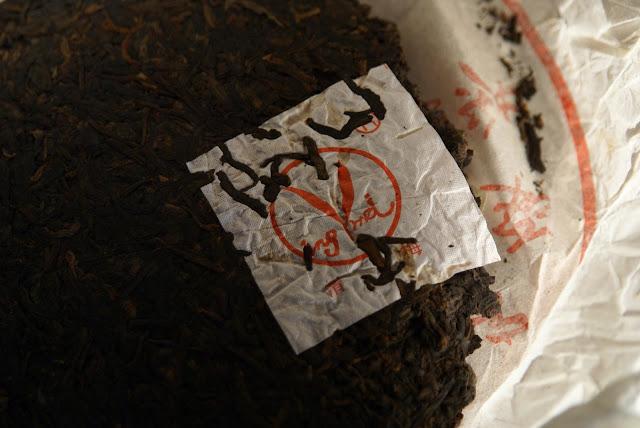 Galette Pu Erh Shu Kunming Qingmei Tea CO