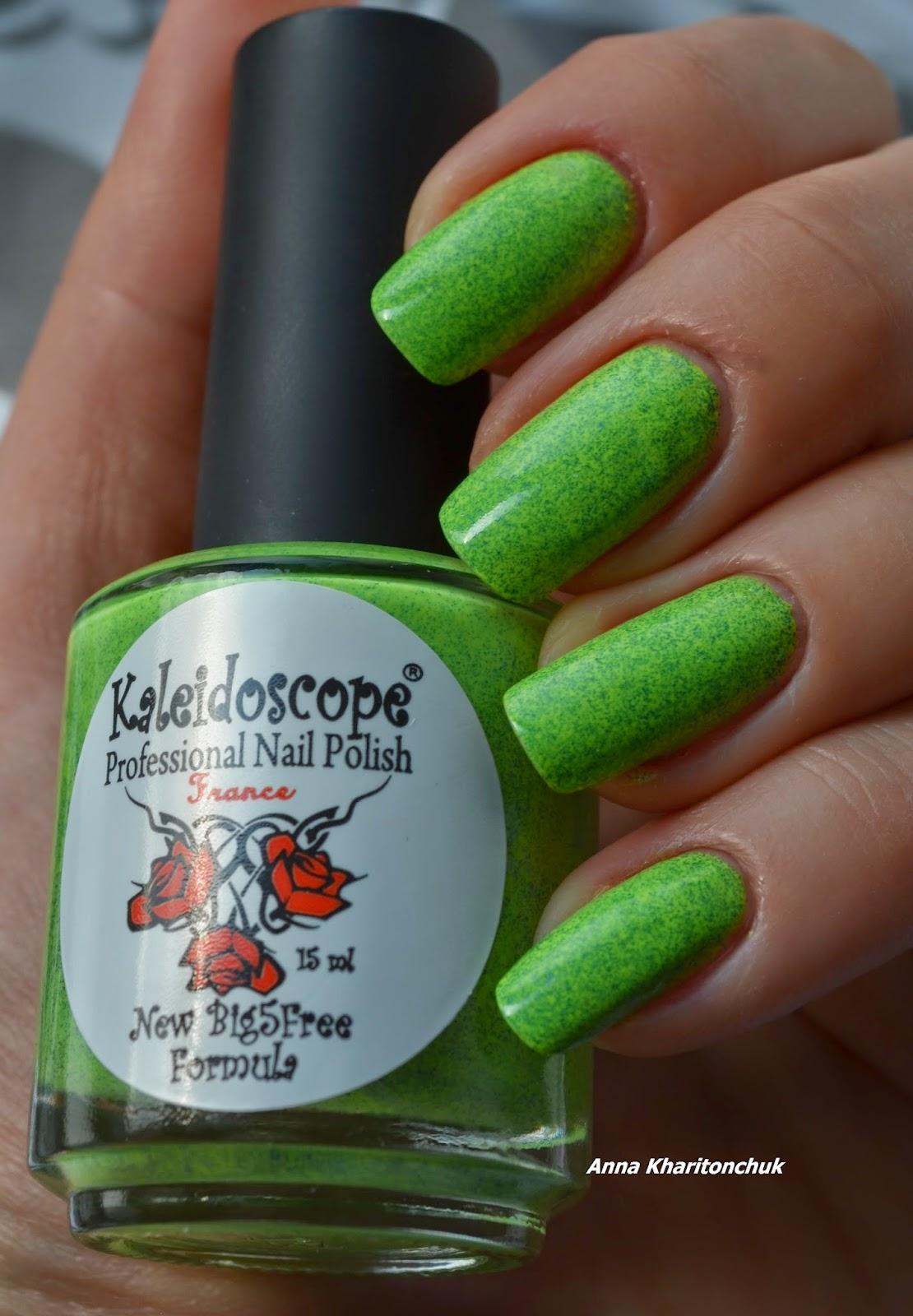 El Corazon Kaleidoscope Professional Nail Polish # spring - 09 «Цветик семицветик»