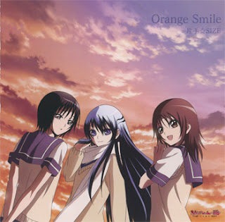 Nurarihyon no Mago Sennen Makyou ED Single - Orange Smile