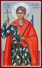 سيرة وحياة القديس افياني الجندي الذي رفض دخول الاسلام وانكار مسيحه