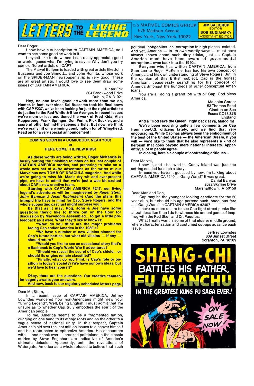 Captain America (1968) Issue #244 #159 - English 19