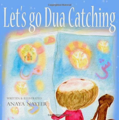 Lets Go Duaa Catching