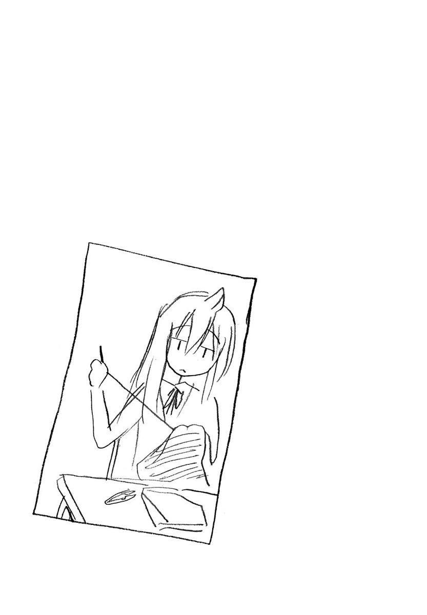 Minami-ke - Chapter 72