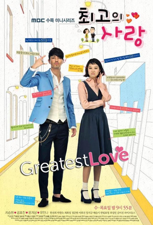 Mối Tình Bất Diệt - The Greatest Love (2011)