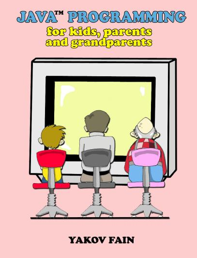 java programming ebook pdf free download