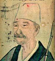 MATSUO BASHOO