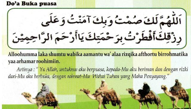 Lafaz Niat Puasa Bulan Ramadhan Dan Kelebihan - Ramadhan 2013