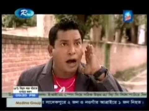 Very Funny Sylheti natok , Money Is Not Problem .Clip 01 by Mosharaf Karim