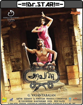 Aravaan 2012 Dual Audio [Hindi Tamil] 720p HDRip 1.1GB south indian movie Aravaan hinidi dubbed hindi movie Aravaan 720p hdrip free download or watch online at world4ufree.cc