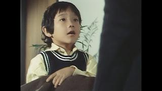 Kamen Rider Amazon Masashiko Okamura Tokusatsu Toei