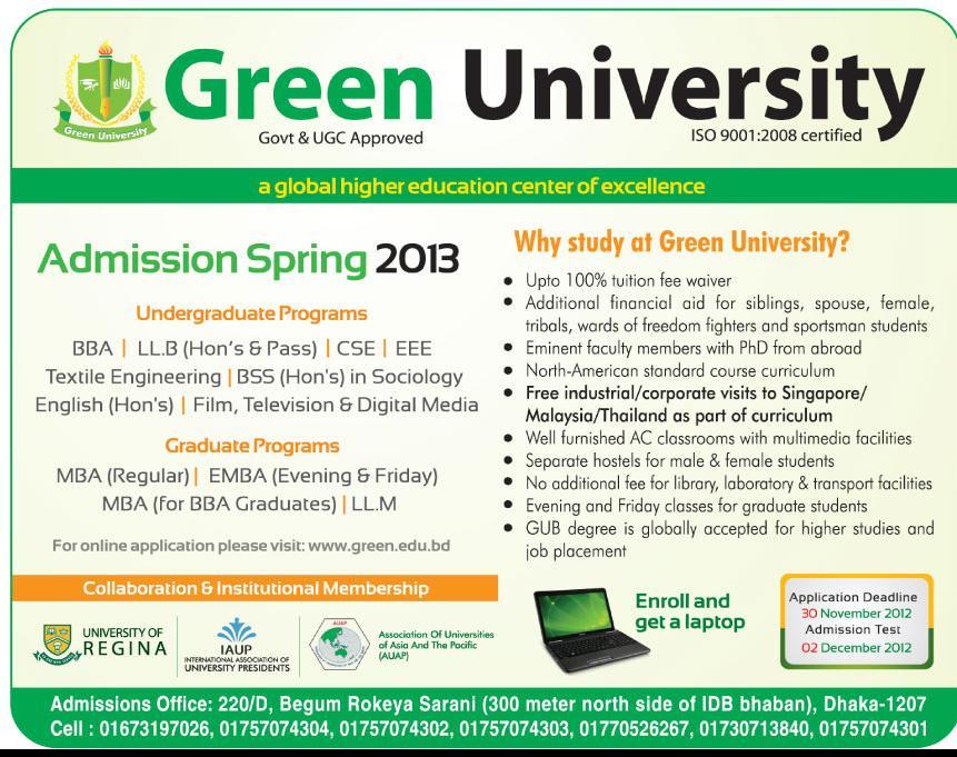 private university in bangladesh essay
