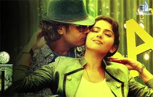 Athibar Latest Tamil Movie Audio Jukebox | Trend Music