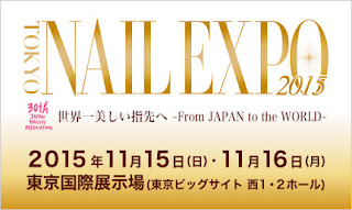 http://nailevent.jp/nailexpo15/index.html