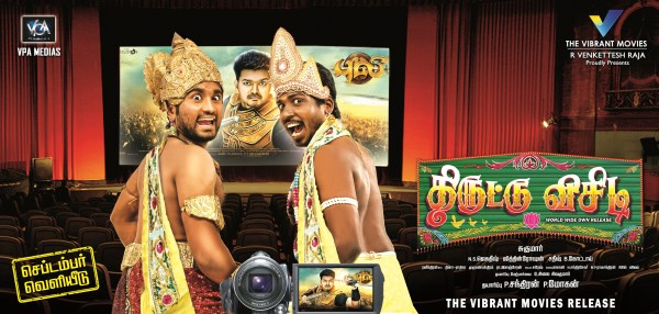 Thiruttu VCD Movie Online