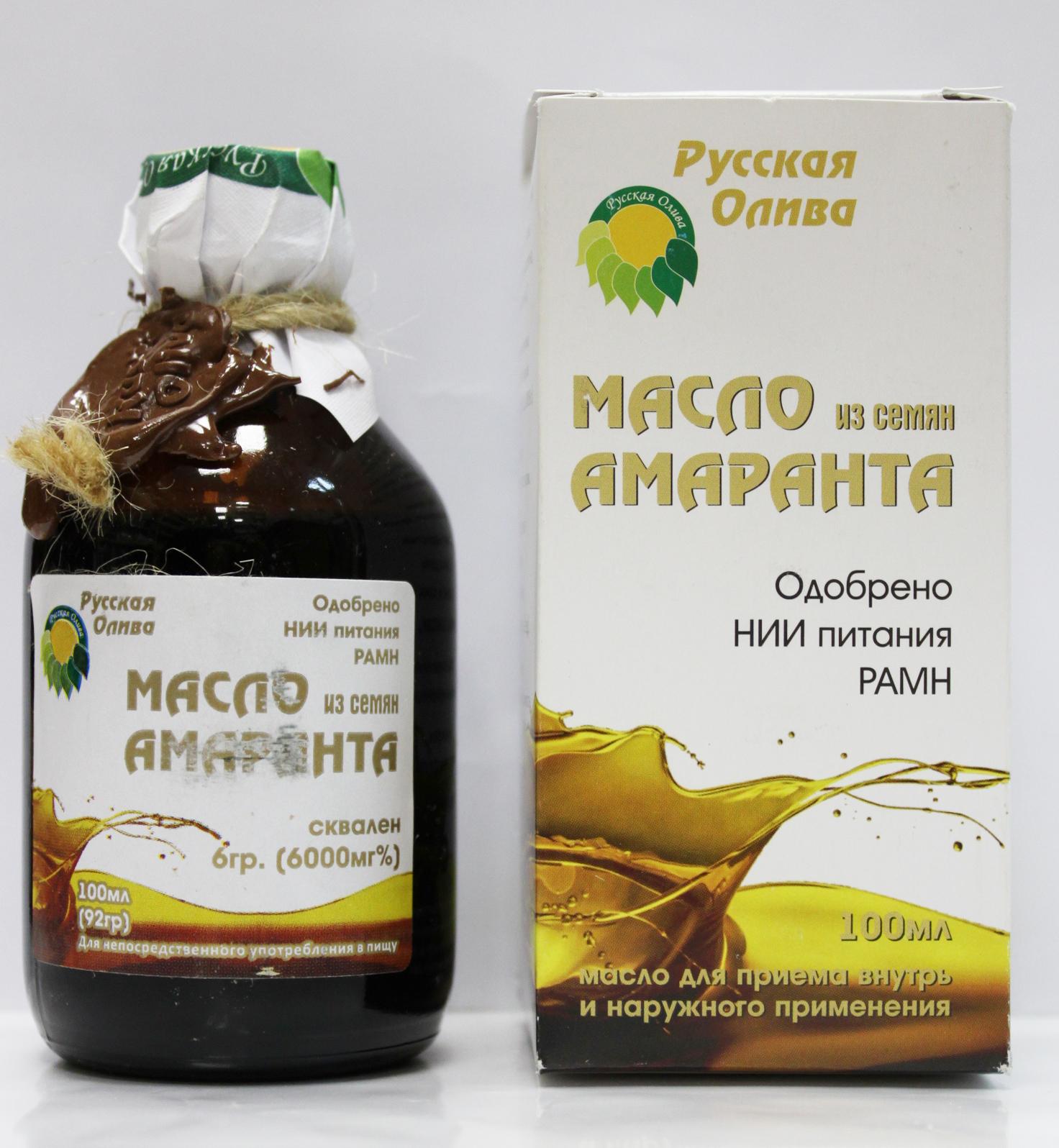 amarantovoe-maslo-psoriaz-otzivi