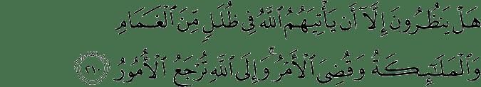 Surat Al-Baqarah Ayat 210