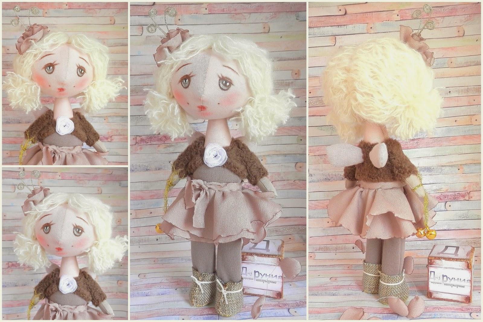 кукла текстильные