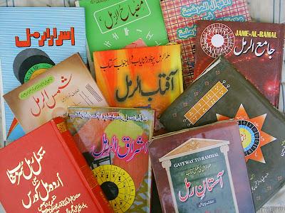 free Ho Sakta Hai book download in hindi