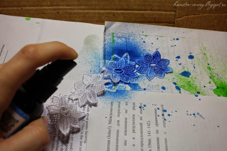 Notebook with flowers Tutorial Hamster-sensey scrapbooking мастер-класс по блокноту МК блокнот с цветами кружево чипборд скрапбукинг пружинка спрей