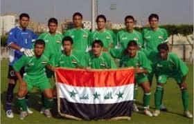منتخب العراق للشباب فى كاس العالم للشباب