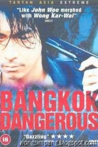 Film+Thailand+Terbaik+(8) 10 Film Thailand Terbaik dan Terkenal
