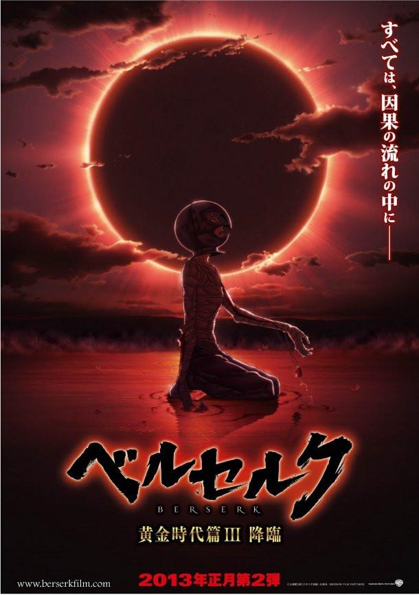 Berserk: The Golden Age Chapter Iii - Descent