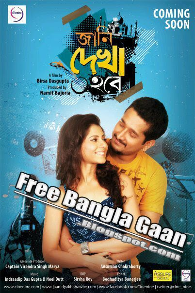 icche bengali movie free download torrent
