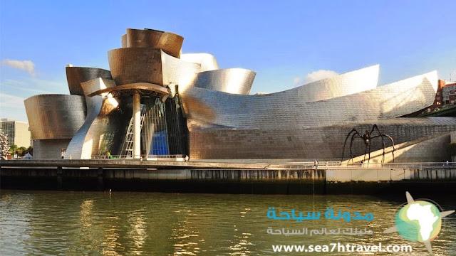 متحف جوجنهايم بلباو في اسبانيا