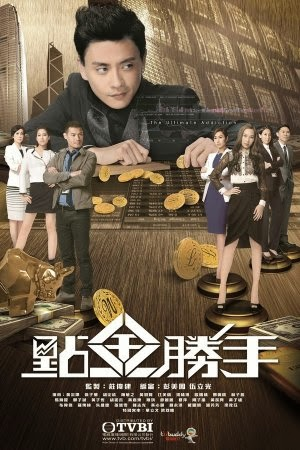 Ông Trùm Tài Chánh - The Ultimate Addiction (2014) USLT - FFVN - (30/30)