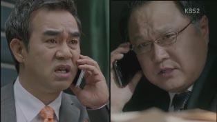 gambar 13, sinopsis drama korea shark episode 5, kisahromance