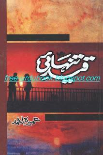Quaid e Tanhai by Umera Ahmad