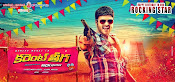 Current Theega movie wallpapers-thumbnail-3