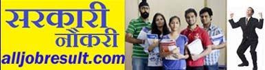 All job Result Education ,govt.job,all Result,Admit Card,