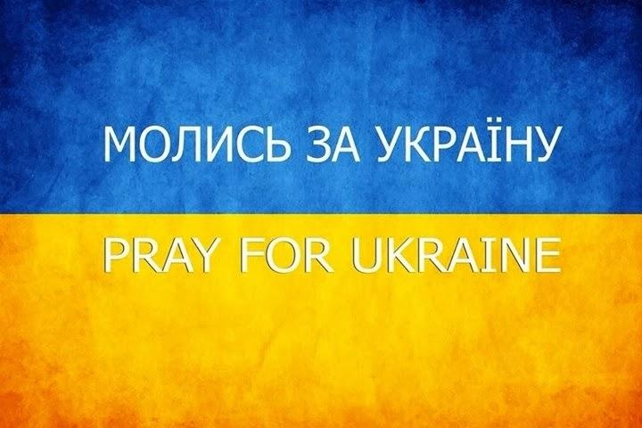 BETE FÜR UKRAINE