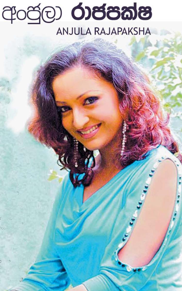 Manjula Rajapaksha