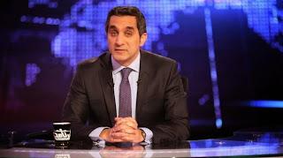 باسم يوسف - برنامج البرنامج