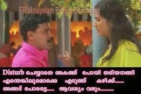 ingad poratte.. aavasyam varum Kalyana raman - Dileep dialogue
