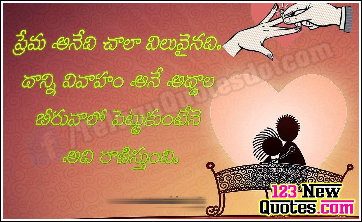 Love Marriage Quotes Love And Marriage Quotations In Telugu Language  123 New Quotes