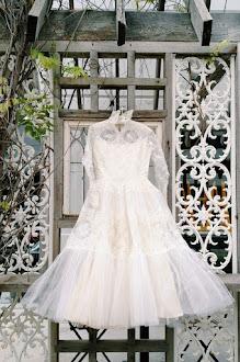 2020 Bridal Fair