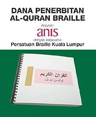 Dana Penerbitan al-Quran Braille