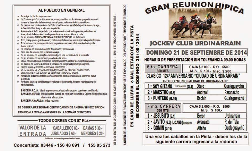 Gran Jornada Cuadrera en Lobos este 21/09/2014 Urdinarrain%2B1