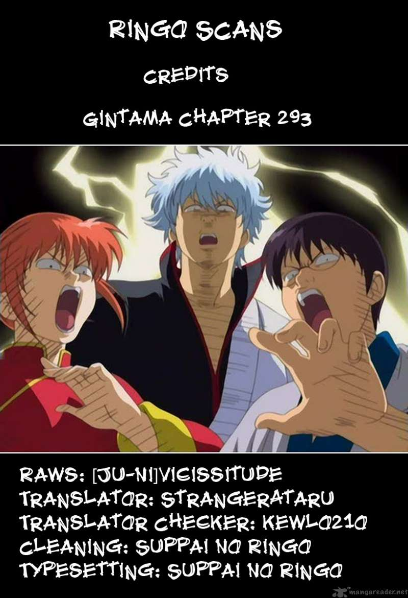 Gintama Chap 293