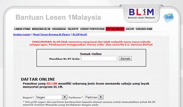Semakan BL1M