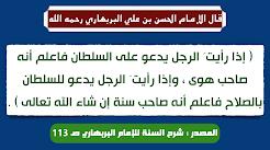 مدونة عبد الله السلفي