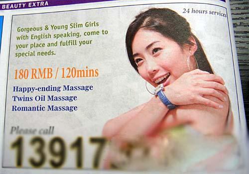 side5 massage gratis bøsse video