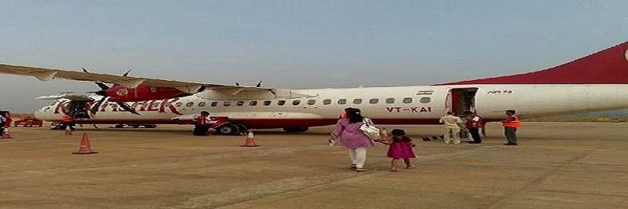 Hubli Air Port